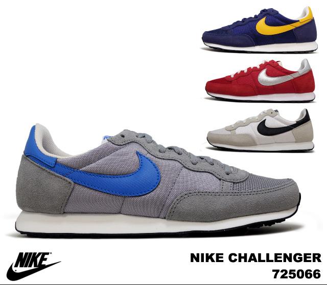 nike challenger zapatos