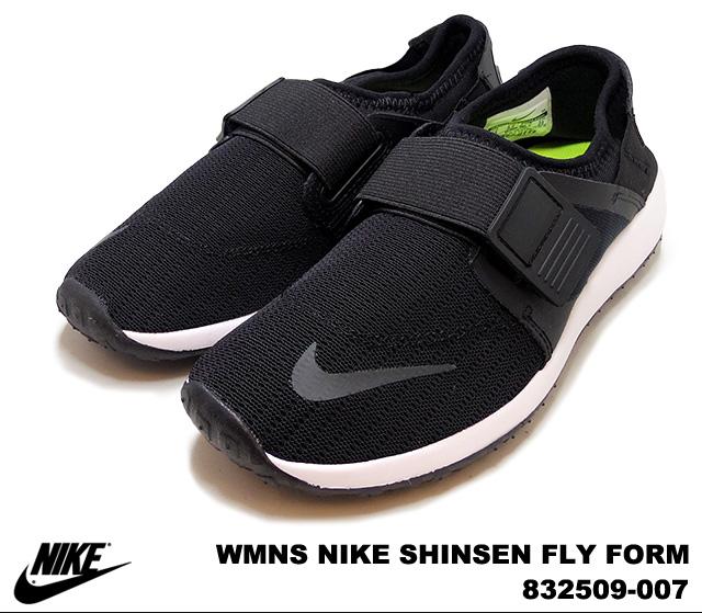 耐吉婦女砰一聲瑞爾油炸食品形式黑色WMNS NIKE SHINSEN FLY FORM 832509-007 BLACK女士運動鞋