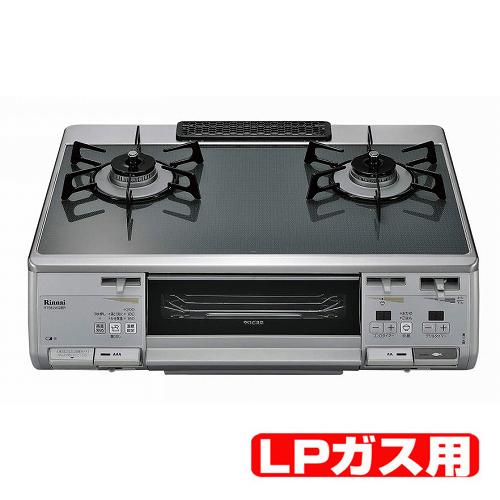 【送料無料】Rinnai RTS62WG18R-V-L-LP [ガスコンロ (プロパンガス用・2口・左強火力)]