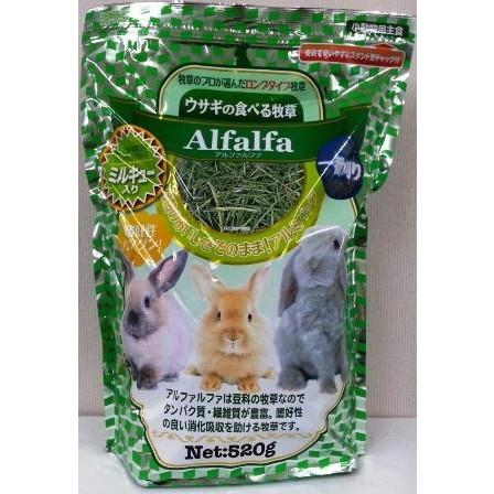 アラタ アルファルファミルキュー入り520g [小動物フード]