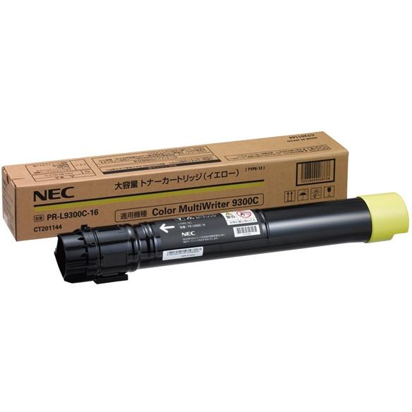 【送料無料】NEC PR-L9300C-16 イエロー [トナーカートリッジ(大容量)] 【同梱配送不可】【代引き・後払い決済不可】【沖縄・離島配送不可】