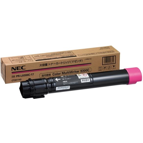 【送料無料】NEC PR-L9300C-17 マゼンタ [トナーカートリッジ(大容量)] 【同梱配送不可】【代引き・後払い決済不可】【沖縄・離島配送不可】
