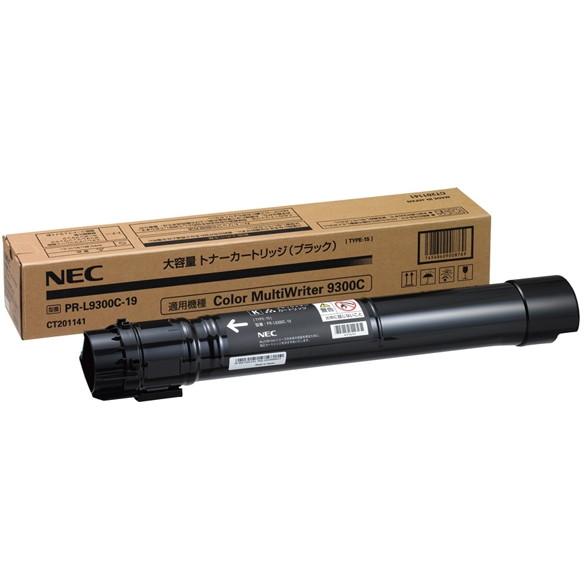 【送料無料】NEC PR-L9300C-19 ブラック [トナーカートリッジ(大容量)] 【同梱配送不可】【代引き・後払い決済不可】【沖縄・離島配送不可】