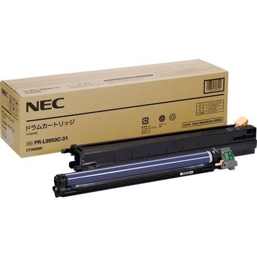【送料無料】NEC PR-L9950C-31 [ドラムカートリッジ]【同梱配送不可】【代引き不可】【沖縄・北海道・離島配送不可】
