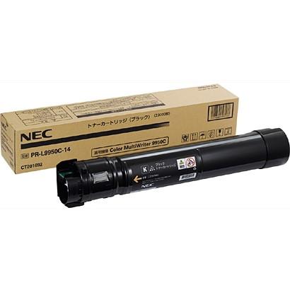 【送料無料】NEC PR-L9950C-14 ブラック [トナーカートリッジ] 【同梱配送不可】【代引き・後払い決済不可】【沖縄・離島配送不可】