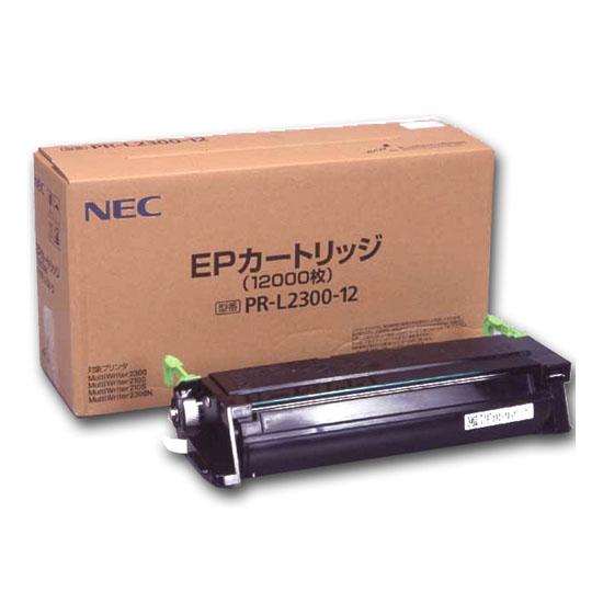 【送料無料】NEC PR-L2300-12 [EPカートリッジ] 【同梱配送不可】【代引き・後払い決済不可】【沖縄・離島配送不可】