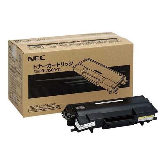 【送料無料】NEC PR-L1500-11 [トナーカートリッジ] 【同梱配送不可】【代引き・後払い決済不可】【沖縄・離島配送不可】