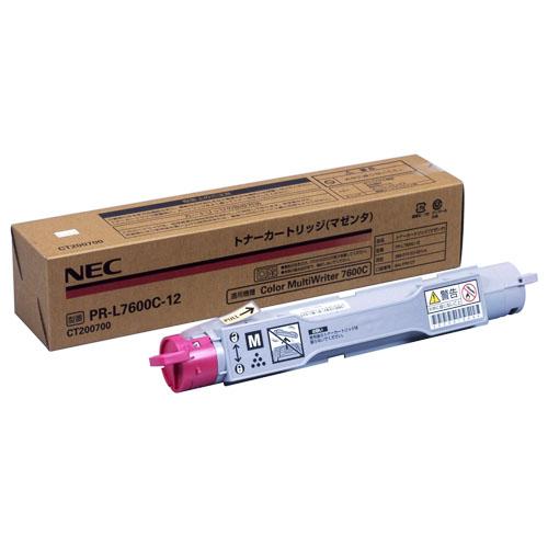 【送料無料】NEC PR-L7600C-12 マゼンタ [トナーカートリッジ]【同梱配送不可】【代引き不可】【沖縄・北海道・離島配送不可】