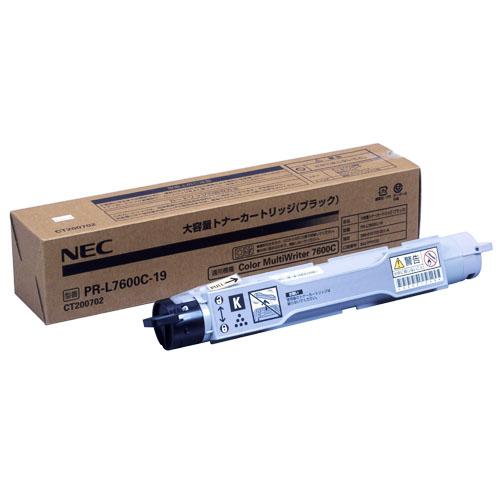 【送料無料】NEC PR-L7600C-19 ブラック [大容量トナーカートリッジ]【同梱配送不可】【代引き不可】【沖縄・北海道・離島配送不可】