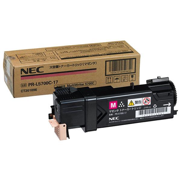 NEC PR-L5700C-17 マゼンタ [大容量トナーカートリッジ] 【同梱配送不可】【代引き・後払い決済不可】【沖縄・北海道・離島配送不可】