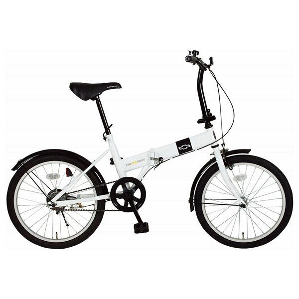 【送料無料】シボレー MG-CV20R ホワイト [折りたたみ自転車(20インチ)] 【同梱配送不可】【代引き・後払い決済不可】【沖縄・北海道・離島配送不可】
