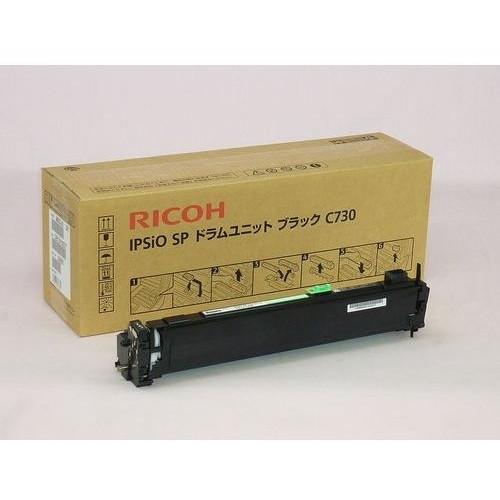 【送料無料】RICOH 306587 [IPSiO SP ドラムユニット ブラック C730] 【同梱配送不可】【代引き・後払い決済不可】【沖縄・離島配送不可】
