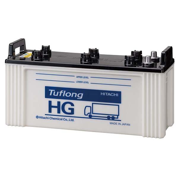 【送料無料】新神戸電機 GH 245H52 Tuflong HG(タフロングHG) [業務車用バッテリー] 【代引き・後払い決済不可】【離島配送不可】