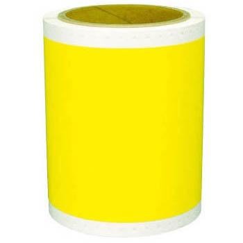 【送料無料】MAX SL-S3005N 黄色 [ビーポップ専用屋内シート(幅300mm・20m×2ロール入)]