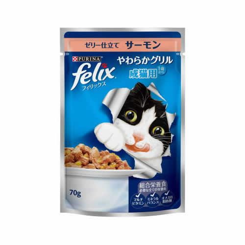 ネスレ フィリックスやわらかG成猫用サーモン70g [猫用フード]