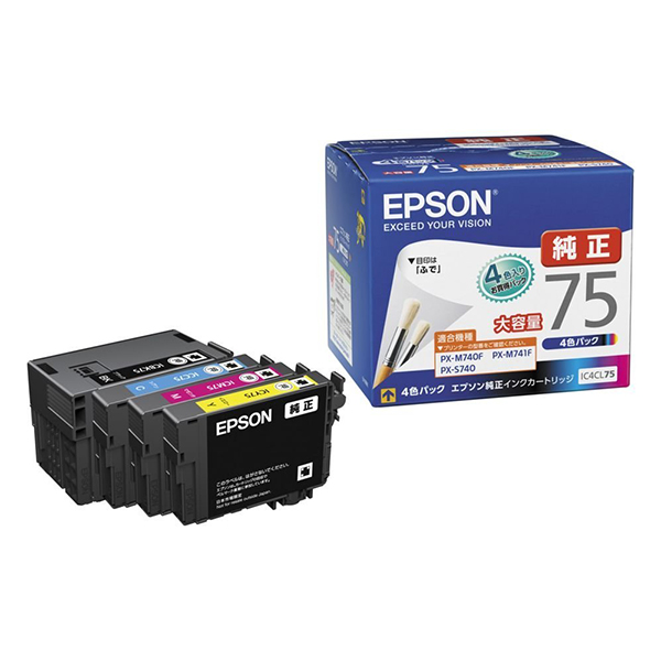 【送料無料】EPSON IC4CL75 [純正インクカートリッジ (4色セット 大容量)] 【同梱配送不可】【代引き・後払い決済不可】【沖縄・北海道・離島配送不可】