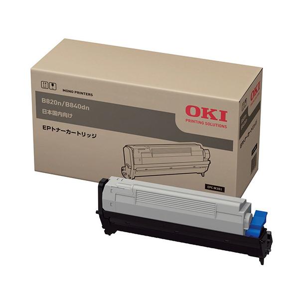 OKI EPC-M3B1 [EPトナーカートリッジ] 【同梱配送不可】【代引き・後払い決済不可】【沖縄・北海道・離島配送不可】