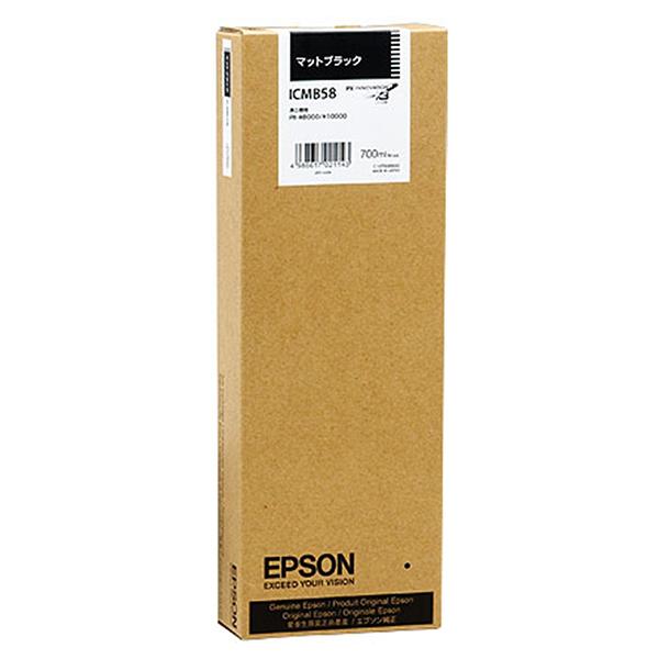 【送料無料】EPSON ICMB58 マットブラック [インクカートリッジ 700ml] 【同梱配送不可】【代引き・後払い決済不可】【沖縄・北海道・離島配送不可】