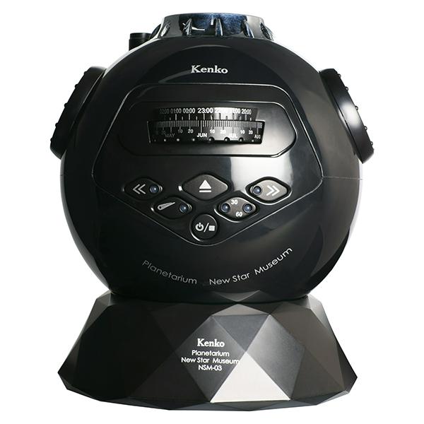 【送料無料】ケンコー NSM-03(ブラック) NEWスターミュージアム [家庭用プラネタリウム]
