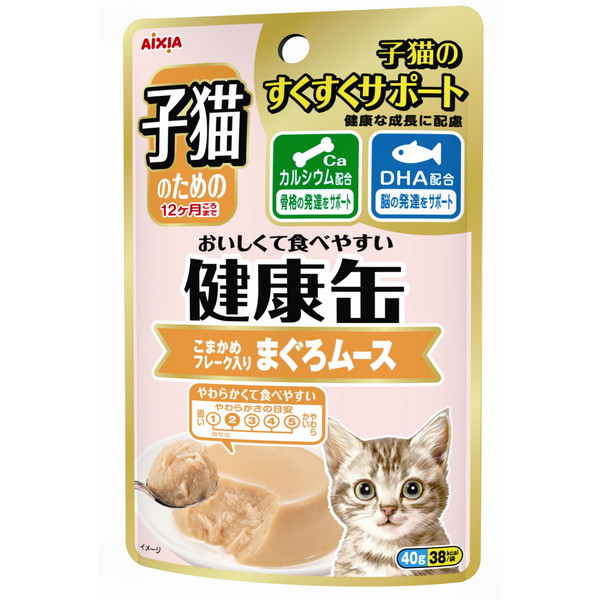 アイシア 子猫のための健康缶パウチまぐろムース 40g