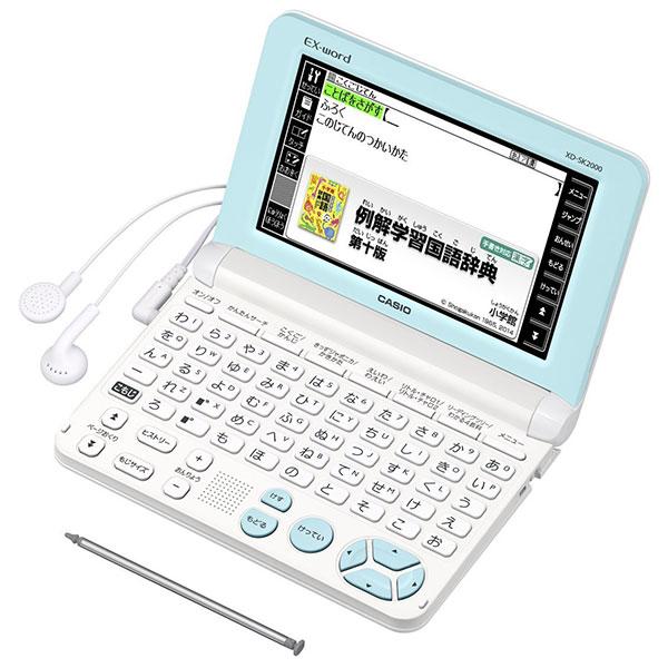 CASIO XD-SK2000 ホワイト エクスワード [電子辞書 40コンテンツ収録 小学生・低学年モデル]