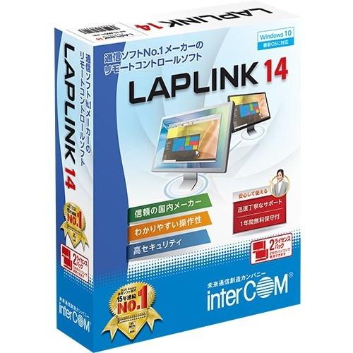 【送料無料】インターコム 780350 LAPLINK 14 2ライセンスパック [2ライセンス] 【同梱配送不可】【代引き・後払い決済不可】【沖縄・北海道・離島配送不可】