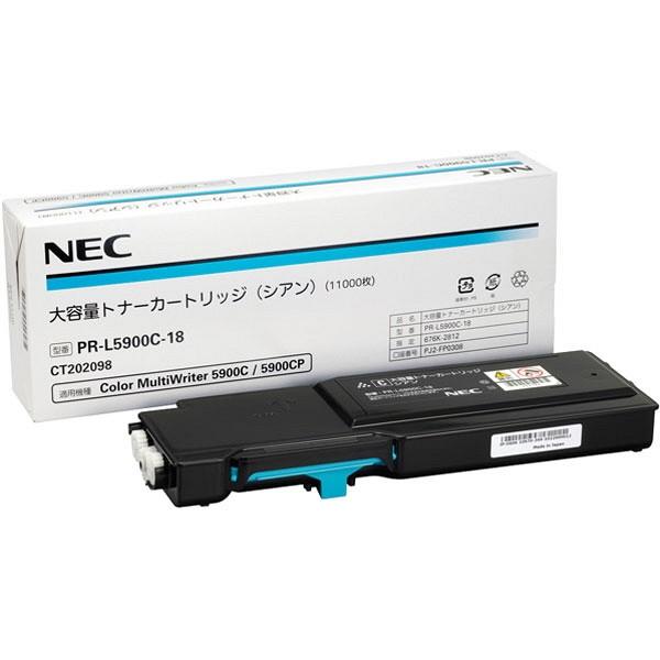 【送料無料】NEC PR-L5900C-18 シアン [カラーレーザープリンタ用トナーカートリッジ(メーカー純正)]【同梱配送不可】【代引き不可】【沖縄・離島配送不可】