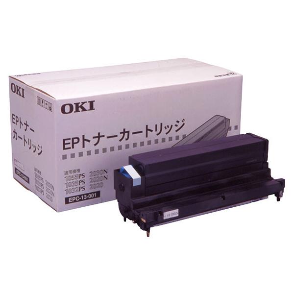 【送料無料】OKI EPC-13-001 [EPトナーカートリッジ]【同梱配送不可】【代引き不可】【沖縄・離島配送不可】