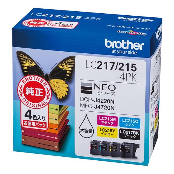 Brother LC217/215-4PK 4色パック [インクカートリッジ(大容量)] 【同梱配送不可】【代引き・後払い決済不可】【沖縄・北海道・離島配送不可】