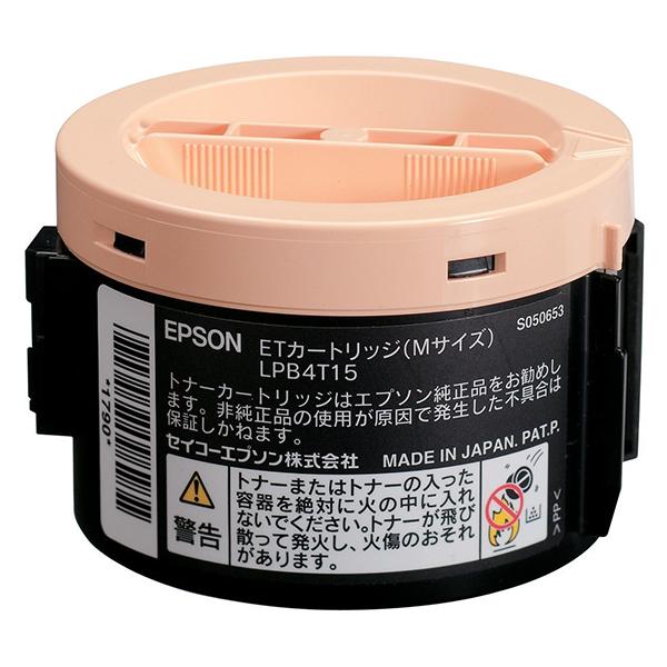 【送料無料】EPSON LPB4T15 [ETカートリッジ(Mサイズ)] 【同梱配送不可】【代引き・後払い決済不可】【沖縄・離島配送不可】