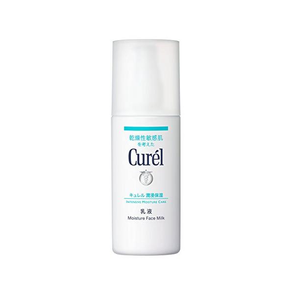 キュレル 乳液 花王 特売 乾燥肌 敏感肌 保湿 保湿ケア おすすめ特集 低刺激 スキンケア 120ml 薬用保湿