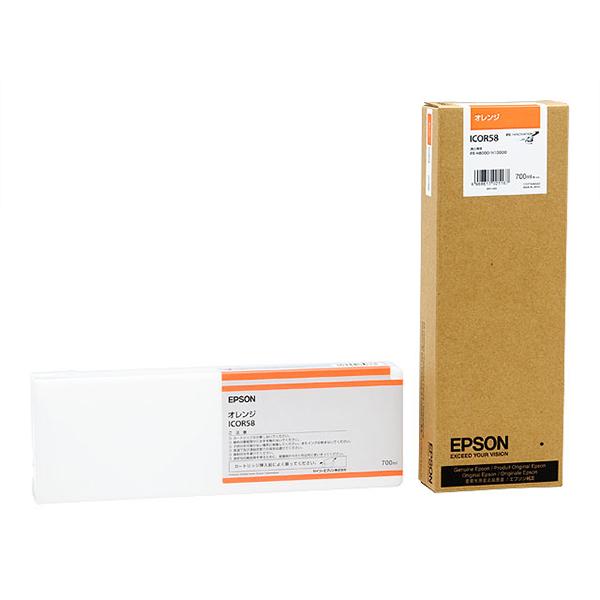 【送料無料】EPSON ICOR58 オレンジ [純正 インクカートリッジ] 【同梱配送不可】【代引き・後払い決済不可】【沖縄・北海道・離島配送不可】