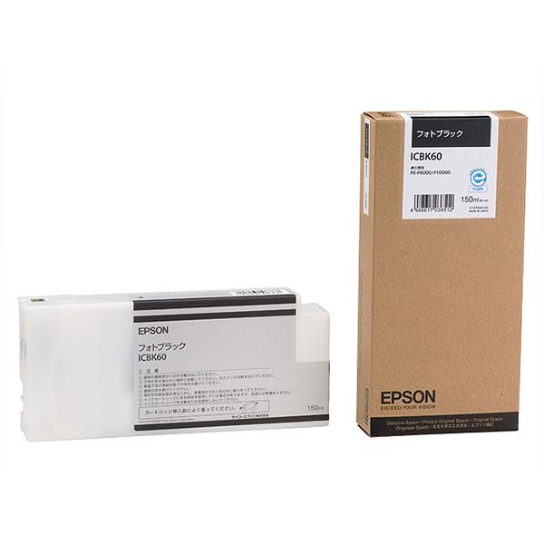 EPSON ICBK60 フォトブラック [純正 インクカートリッジ] 【同梱配送不可】【代引き・後払い決済不可】【沖縄・北海道・離島配送不可】