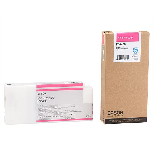 EPSON ICVM60 ビビッドマゼンタ [純正 インクカートリッジ] 【同梱配送不可】【代引き・後払い決済不可】【沖縄・北海道・離島配送不可】