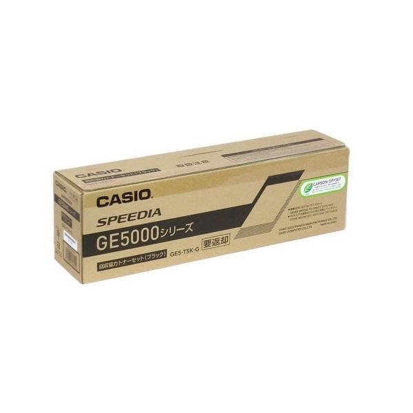 【送料無料】CASIO GE5-TSK-G ブラック [回収協力トナー]【同梱配送不可】【代引き不可】【沖縄・離島配送不可】