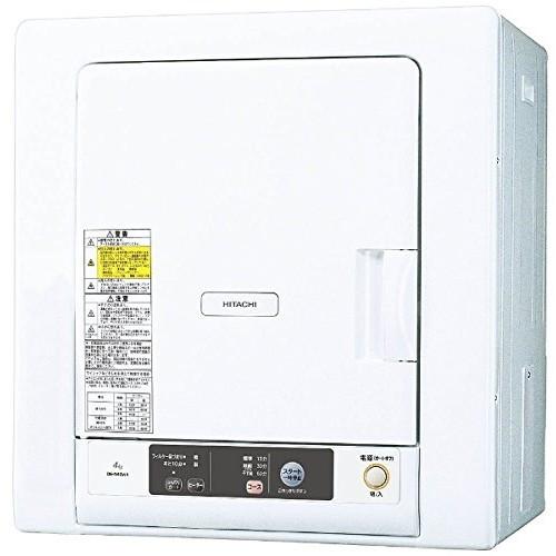 【送料無料】日立 DE-N40WX(W) ピュアホワイト [衣類乾燥機 (4kg)]