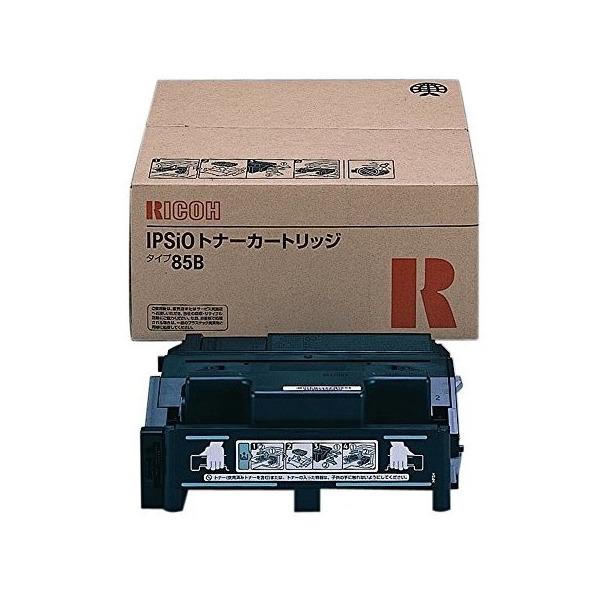 【送料無料】RICOH 509296 タイプ85B [トナーカートリッジ] 【同梱配送不可】【代引き・後払い決済不可】【沖縄・北海道・離島配送不可】