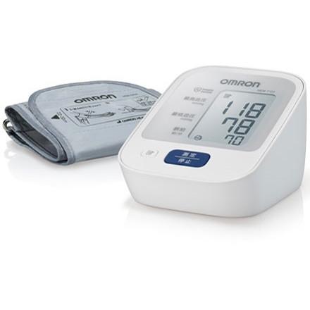 カフが正しく巻けているかお知らせ 30回メモリ機能付き OMRON 即納 上腕式自動血圧計 (訳ありセール 格安) HEM-7122