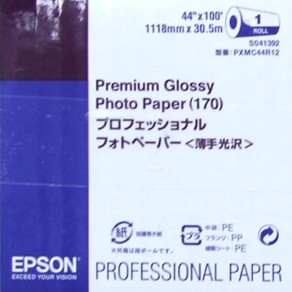 【送料無料】EPSON PXMC44R12 [プロフェッショナルフォトペーパー (薄手・光沢紙・約1,118mm幅×30.5m)] 【同梱配送不可】【代引き・後払い決済不可】【沖縄・北海道・離島配送不可】