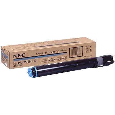 【送料無料】NEC PR-L2900C-13 シアン [トナーカートリッジ3K]【同梱配送不可】【代引き不可】【沖縄・離島配送不可】