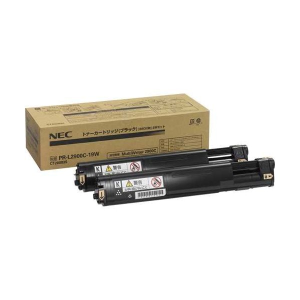 NEC PR-L2900C-19W ブラック [トナーカートリッジ6.5K 2本セット] 【同梱配送不可】【代引き・後払い決済不可】【沖縄・離島配送不可】