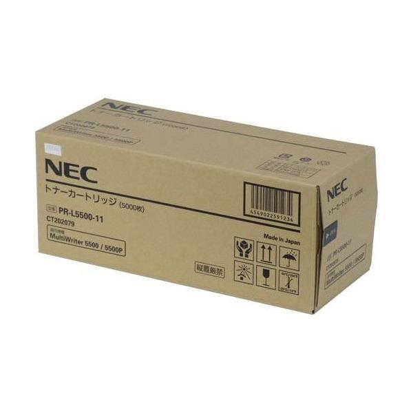 【送料無料】NEC PR-L5500-11 ブラック [トナーカートリッジ]【同梱配送不可】【代引き不可】【沖縄・離島配送不可】