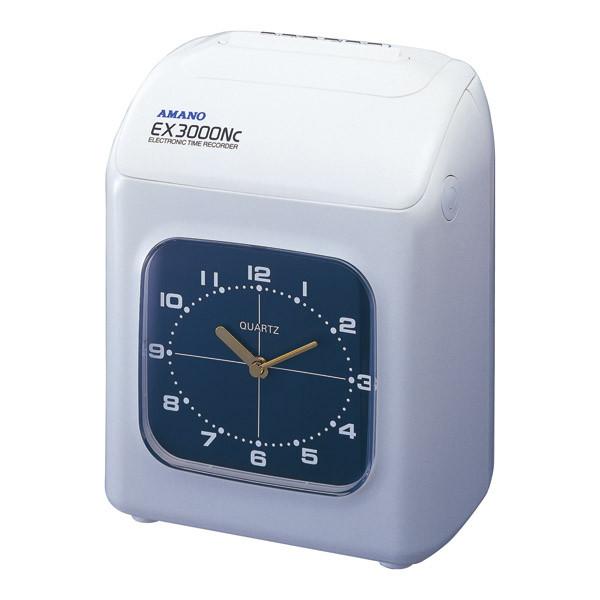 【送料無料】AMANO EX3000Nc-W ホワイト [電子タイムレコーダー]
