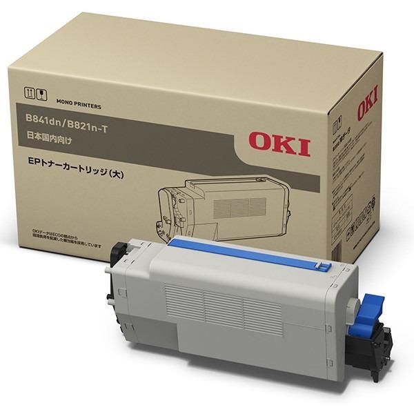【送料無料】OKI EPC-M3C2 [EPトナーカートリッジ(大)(B841dn/B821n-T)]【同梱配送不可】【代引き不可】【沖縄・北海道・離島配送不可】