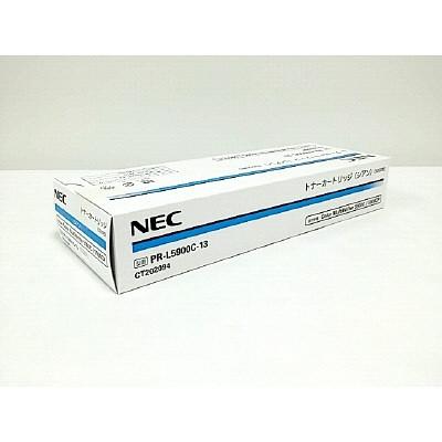 【送料無料】NEC PR-L5900C-13シアン [ トナーカートリッジ] 【同梱配送不可】【代引き・後払い決済不可】【沖縄・離島配送不可】