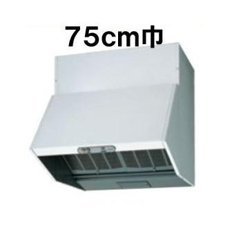 東芝 VKH-75LD(W) ホワイト [レンジフードファン (戸建住宅用・プロペラタイプ・高級形:強弱付・75cm巾)]