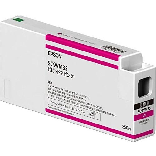 【送料無料】EPSON SC9VM35 ビビッドマゼンタ [インクカートリッジ(350ml)] 【同梱配送不可】【代引き・後払い決済不可】【沖縄・離島配送不可】