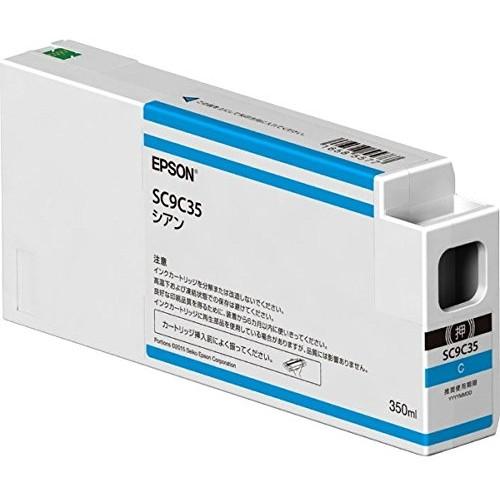 【送料無料】EPSON SC9C35 シアン [インクカートリッジ(350ml)]【同梱配送不可】【代引き不可】【沖縄・離島配送不可】