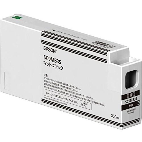 【送料無料】EPSON SC9MB35 マットブラック [インクカートリッジ(350ml)] 【同梱配送不可】【代引き・後払い決済不可】【沖縄・離島配送不可】