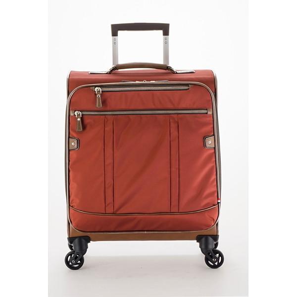 【送料無料】アジア・ラゲージ AGCL-2600W トマトレッド ショコラリーネ [スーツケース]